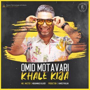 Omid Motavari – Khale Kija