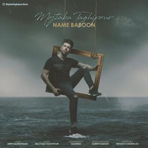 Mojtaba Taghipour – Name Baroon