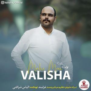 Valisha – Mahe Man