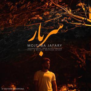 Mojtaba Jafari – Sarbar