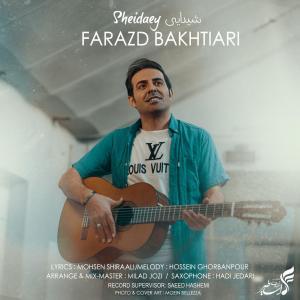 Farzad Bakhtiari – Sheidaey