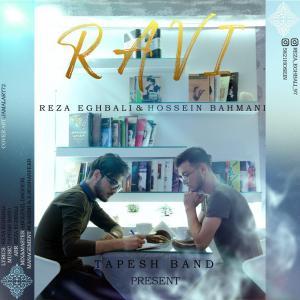 Reza Eghbali & Hosein Bahmani – Ravi