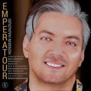 Hossein Hajilouei – Emperatour