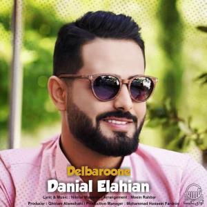 Danial Elahian – Delbaroneh