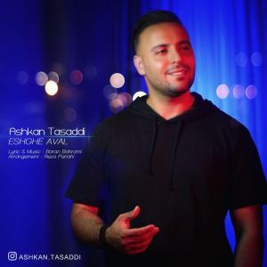 Ashkan Tasaddi – Eshghe Aval