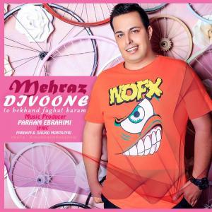 Mehraz – Divoone