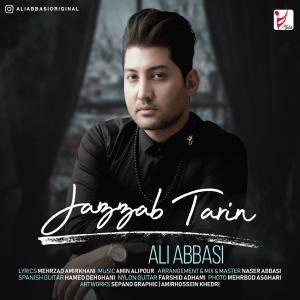 Ali Abbasi – Jazzab Tarin