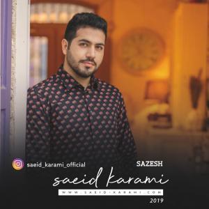 Saeid Karami – Sazesh