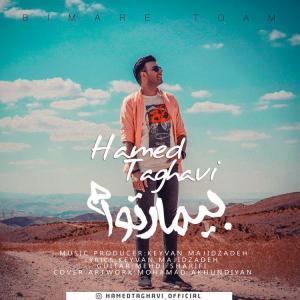 Hamed Taghavi – Bimare Toam