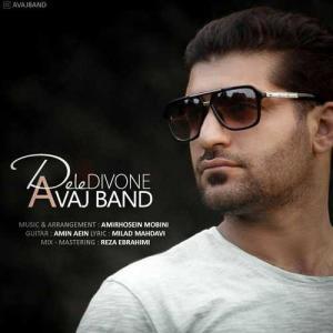 Avaj Band – Dele Divone