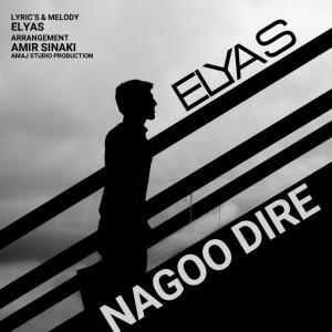 Elyas – Nagoo Dire