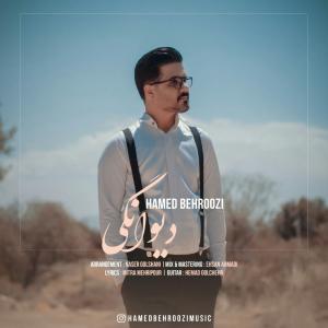 Hamed Behroozi – Divanegi
