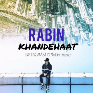 Rabin – Khandehaat