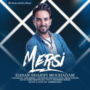 Ehsan Sharifi Moghadam – Mersi