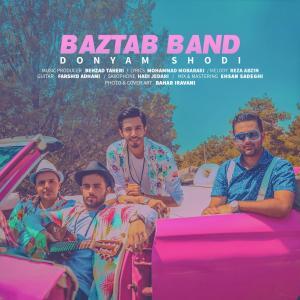 Baztab Band – Donyam Shodi
