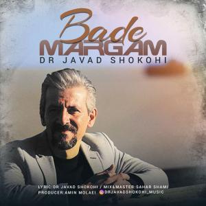 Dr Javad Shokohi – Bade Margam