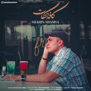 Shahin Shamsa – Cafe Negat