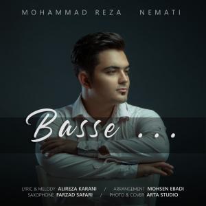 Mohammad Reza Nemati – Basse