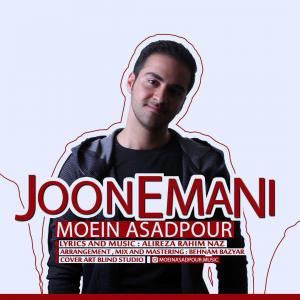 Moein Asadpour – Joone Mani