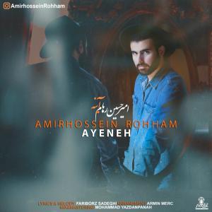 Amirhossein Rohham – Ayeneh
