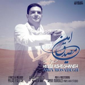 Amin Mosadegh – Hesse Asheghaneh