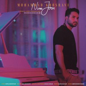 Mohammad Khosravi – Nime Joon