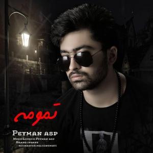 Peyman Asp – Tamoome