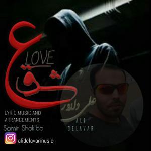 Ali Delavar – Eshgh