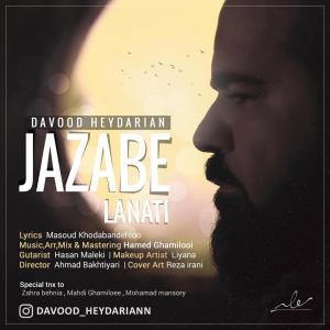 Davood Heydarian – Jazabe Lanati