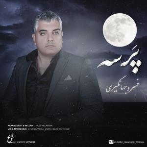 Khosro Jahangiri – Parseh