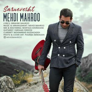 Mehdi Mahroo – Sarnevesht