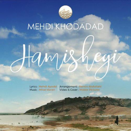 Mehdi Khodadad – Hamishegi