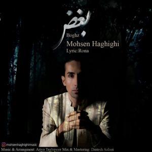 Mohsen Haghighi – Boghz