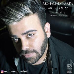 Mohamad Narimi – Arezoohaa