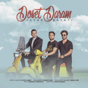 Javad Bayati – Dooset Daram