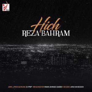 Reza Bahram – Hich