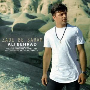 Ali Behrad – Zade Be Saram