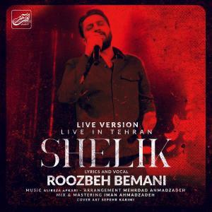 Roozbeh Bemani – Shelik