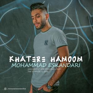 Mohammad Eskandari – Khatere Hamoon