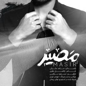 Hamed Jalili – Masir