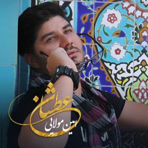 Amin Molaei – Atshan