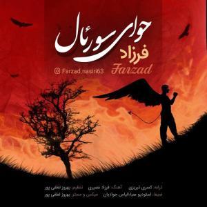 Farzad – Havvaye Sooreal