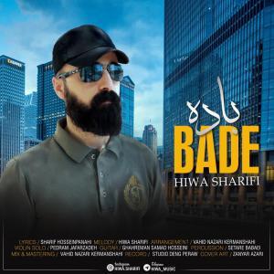 Hiwa Sharifi – Bade