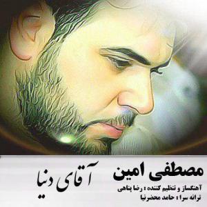 Mostafa Amin – Aghaye Donya