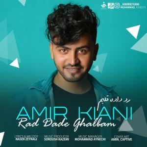 Amir Kiani – Rad Dade Ghalbam