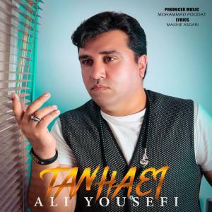 Ali Yousefi – Tanhaei