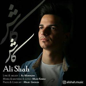 Ali Shah – Kash