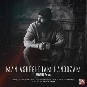 Moein Zandi – Man Asheghetam Hanoozam