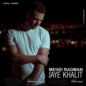 Mehdi Radman – Jaye Khalit
