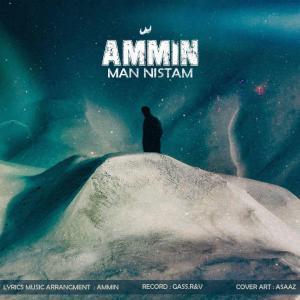 Ammin – Man Nistam